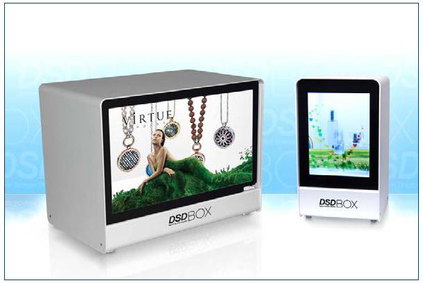 DSD box 9.7 23inch screens brochureborder - DSD-BOX